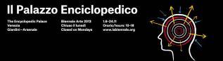 Il Palazzo Enciclopedico