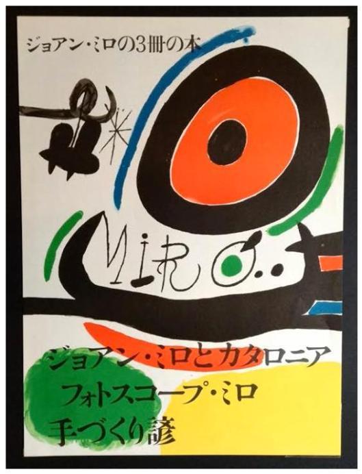 BAT Miró 1