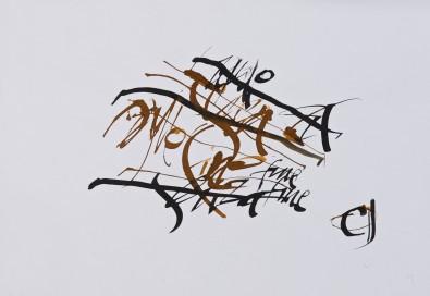 """Simonetta Ferrante, """"Senza titolo"""", 2005"""