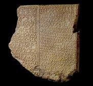 Tablilla 11 de terracota de el Poema o Epopeya de Gilgamesh (Foto perteneciente al Museo Británico - Part of the Gilgamesh clay tablet 11. Registration number K.3375 © The Trustees of the British Museum).