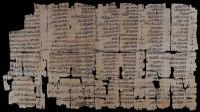 Egyptian dream book
